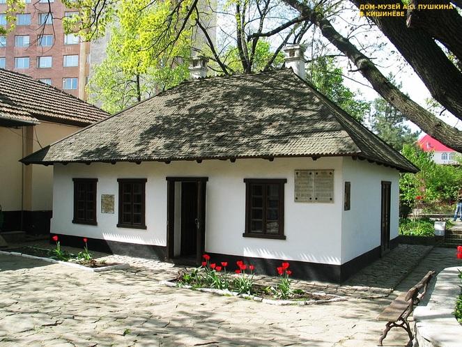 Фото молдавия кишинев улица пушкина дом40 2